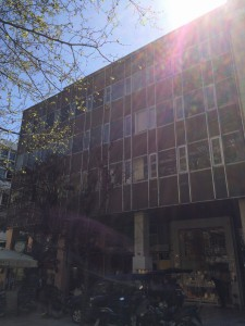 The GFC, with all the support it gives to the Greek film industry despite these times of adversity, is fortunate to have it's office building located in the relatively busy Plaka district