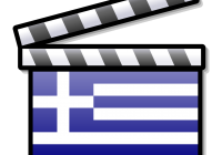 Greek cinema: The inconspicuous hope for recovery